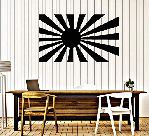 Kezhie Wall Sticker Family DIY Decor Art Stickers Home Decor Wall Art Japanese Flag with Rays -