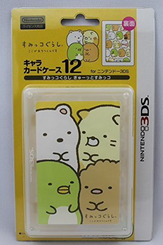 Price comparison product image Nintendo Official Kawaii 3DS Game Card Case12 -Sumikko Gurashi (Things in the Corner) Hold me tight