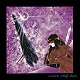 Negasphere - Sajo No Rokaku Castle In The Air [Japan CD] ARC-7353