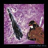Negasphere - Sajo No Rokaku Castle In The Air [Japan CD] ARC-7353