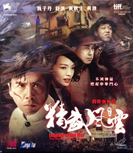 Legend of the Fist: The Return of Chen Zhen (2010) By MEDIA ASIA Version VCD~In Cantonese & Mandarin w/ Chinese & English Subtitles ~Imported From Hong Kong~ by Alex Ahlstrom, Qi Shu Donnie Yen