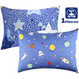 Cartoon Toddler Travel Pillowcase 100% Cotto- Cuddle Collection for Boys or Girl ,For 13x18,12x16 Pillow,Double-Sided different - Rocketships and Stars,FREE TRAVEL PACKAGE (Rocketships/Stars)