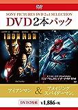 Movie - Iron Man X The Amazing Spider-Man (2DVDS) [Japan DVD] BPDH-872