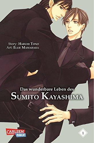 Das wunderbare Leben des Sumito Kayashima 1