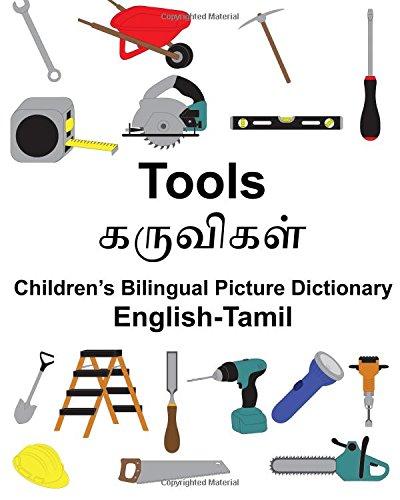Read Online English-Tamil Tools Children's Bilingual Picture Dictionary (FreeBilingualBooks.com) PDF