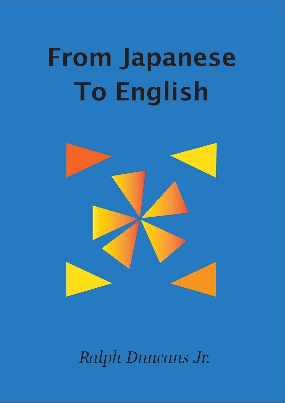Japan in english amazon
