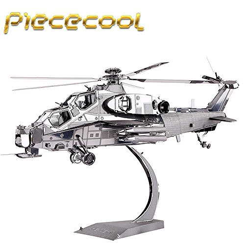 Metal 3d Helicopter - 8