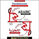 VocabuLearn: Arabic, Level 2 Audiobook by  Penton Overseas, Inc. Narrated by  uncredited