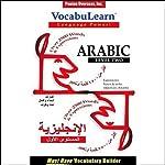 VocabuLearn: Arabic, Level 2    Penton Overseas, Inc.