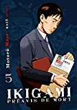 Ikigami, Tome 5 (French Edition)