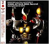 MASKED RIDER DECADE KIKAKU CD 2
