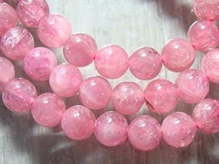 4.8-5mm, 8' strand Pretty pink natural tourmaline smooth round beads 8 strand Pretty pink natural tourmaline smooth round beads SHRI NATH GEMS & JEWELLERY