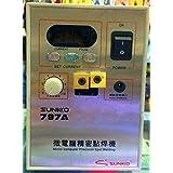 1500W 797A Pulse Spot Welder Welding Machine Power Tool Battery Charger 220v