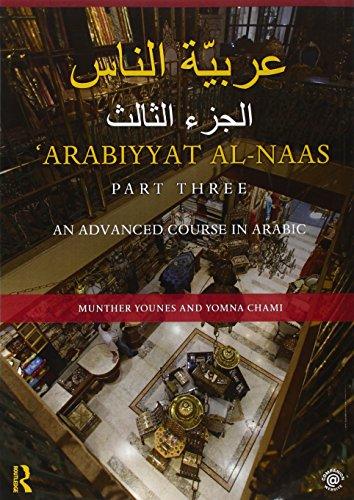Arabiyyat al-Naas (Part Three): An Advanced Course in Arabic