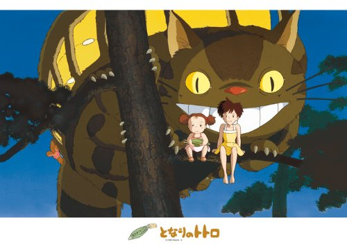 Ensky My Neighbor Totoro Catbus Jigsaw Puzzle (500-Piece)