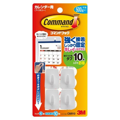 S for 3M Command hooks calendar four tab 10 pieces CMR10