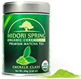 Organic Ceremonial Matcha - Emerald Class - Chef's Choice Quality Japanese Matcha Powder, Kosher, USDA (100g)