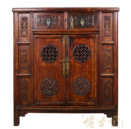 Chinese Antique Open Carved Coffer/Armoire 25P14 ()