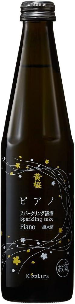 黄桜 スパークリング純米酒 ピアノ [ 日本酒 京都府 300ml ]