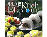 img - for Kueh Flavor (South East Asian Desserts, Chinese Desserts Cookbook) book / textbook / text book