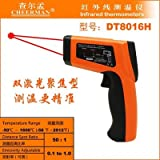 Infrared thermometer DT8016H Temperature range -50 ℃ ~ 1600 ℃ -58F ~ 2912F