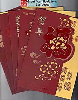 Amazon 4 pcs 2018 happy year of the dog chinese new year cards 2019 year of the pig chinese lunar new year greeting cards with envelopes pack 7n m4hsunfo