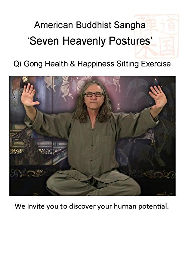 Qi Gong Health & Happiness Sitting Exercise by