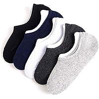 LealDealz Premium Cotton Loafer Socks with Anti-Slip Silicon - Pack of 5 for Men and Women (LDKJSCML153 multi-colour socks)