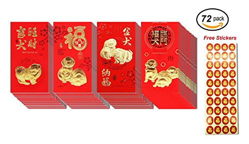 72 Pcs Chinese Red Envelopes hongbao,Chinese New Year of The Dog,Free Stickers(6.6 x 3.5 in)
