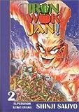 Iron Wok Jan!, Shinji Saijyo, 1588992578