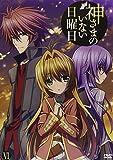 Animation - Sunday Without God Vol.6 [Japan DVD] KIBA-2052