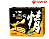 Orion Choco Pie Banana 444g Pack of 12 pieces of individually packed pies per box