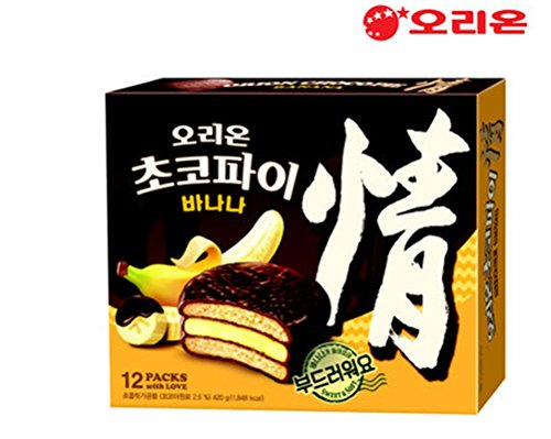 korean choco pie - 8