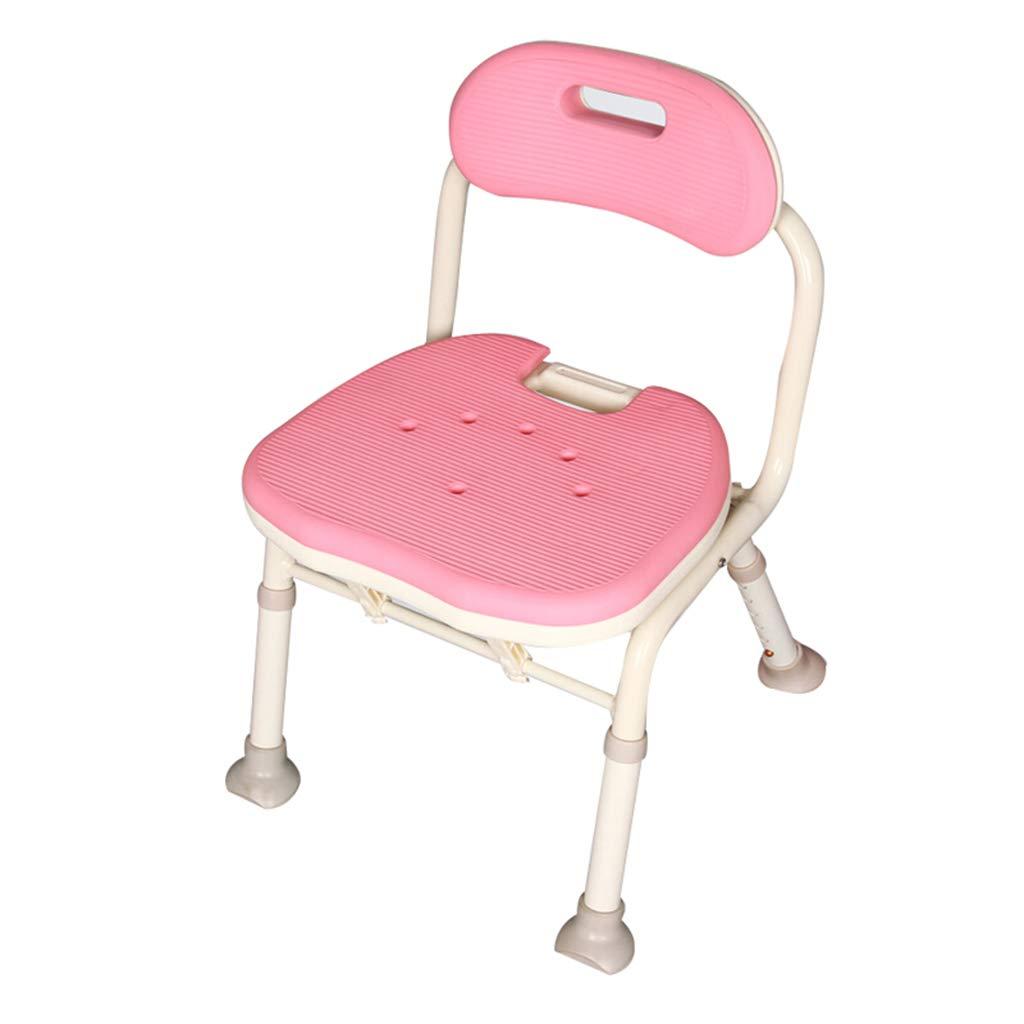【半額】 バススツール B07H1H1F4D ライトピンクの高齢者の浴室のスツール高さの調節可能な入浴折りたたみ可能チェアバスルーム老人のための多目的シャワー便EVAクッションの妊婦のシャワー座 バススツール B07H1H1F4D, MI工房:cf8cc55b --- catconnects-ie.access.secure-ssl-servers.org