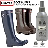 HUNTER BOOT BUFFER HUA25465 ラバーブーツ専用ツヤ出し保護剤 (スプレータイプ) 150ml ハンター ブーツ バッファ