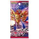Pokemon (1pack) Card Game V Sword & Shield Expansion Pack Shield Japanese.ver (5 Cards Included)