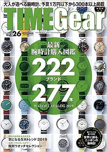 8d9e350657 TIME Gear(26) (CARTOPMOOK) | |本 | 通販 | Amazon