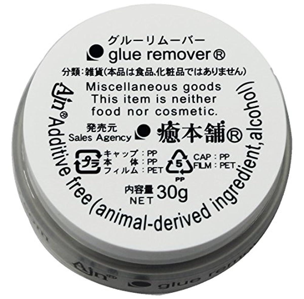 [해외] 속눈썹 리무버 크림 30G업무용 속눈썹 엑스테 1개
