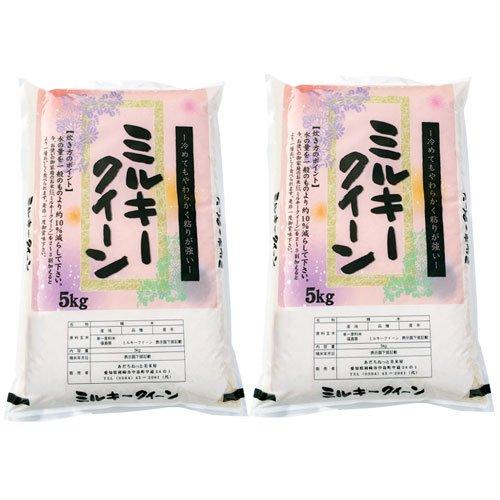 【精米】 新米 福島県 ミルキークイーン 5kgx2 平成29年産