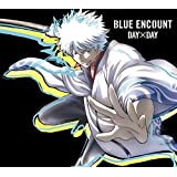 DAY×DAY(期間生産限定アニメ盤)