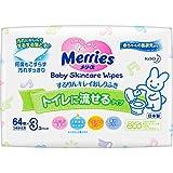 Merries 花王 妙而舒 湿纸巾64片*3