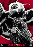 Mothra Vs.Godzilla [Import allemand]