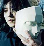 Kazuyoshi Nakamura - Unmei / Uso wo Abake! [Japan CD] VFCV-91
