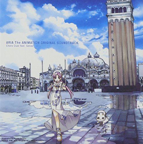 Aria the Animation [Reissue] by Soundtrack (2009-07-22)