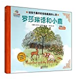 Give children the best character to grow the most beautiful soul autumn harvest volume Orange(Chinese Edition)
