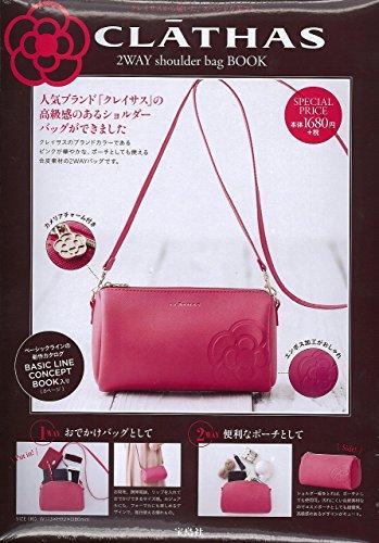 CLATHAS 2WAY shoulder bag BOOK 画像 A