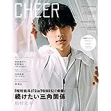 CHEER Vol.6