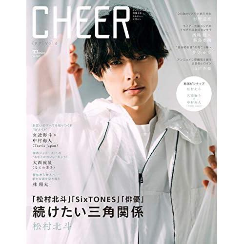 CHEER Vol.6 表紙画像