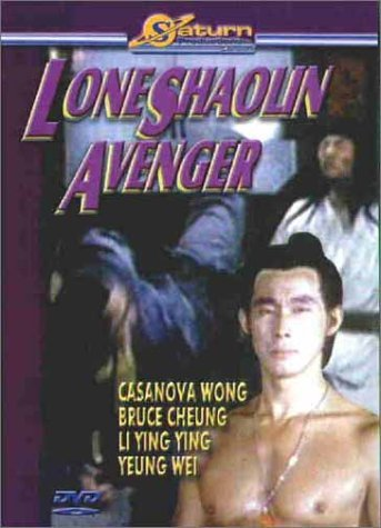 Lone Shaolin Avenger by Saturn