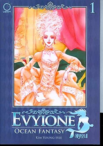 Download Evyione: Ocean Fantasy Volume 1 (v. 1) pdf epub